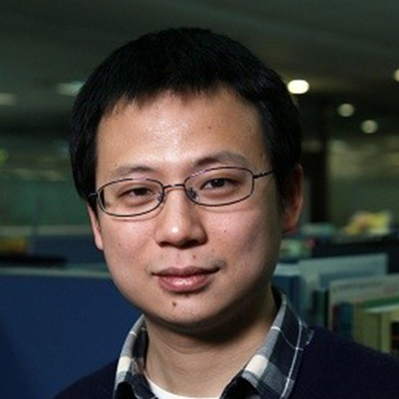 Photo of Yunji Chen