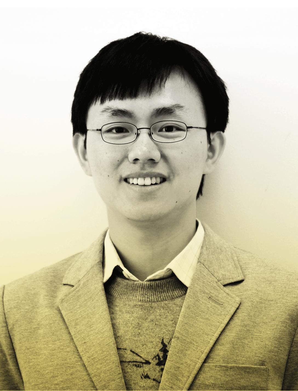 Photo of Sheng Xu